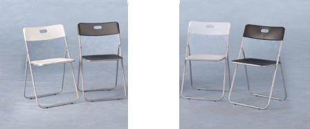 Solano Folding Chair x 6